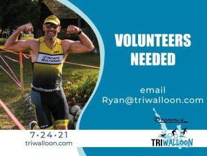 Read more about the article TriWalloon Seeks Volunteers (Saturday, July 24)
